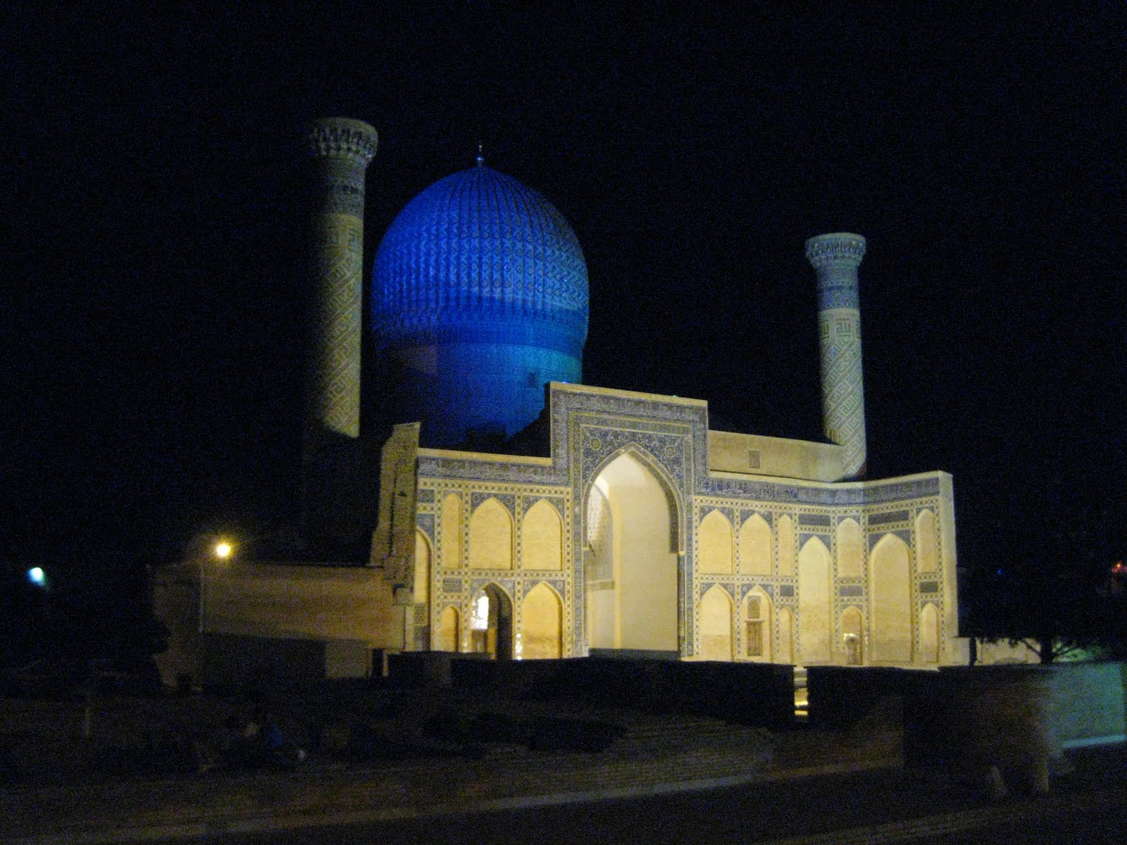 Click here for pictures of Uzbekistan.