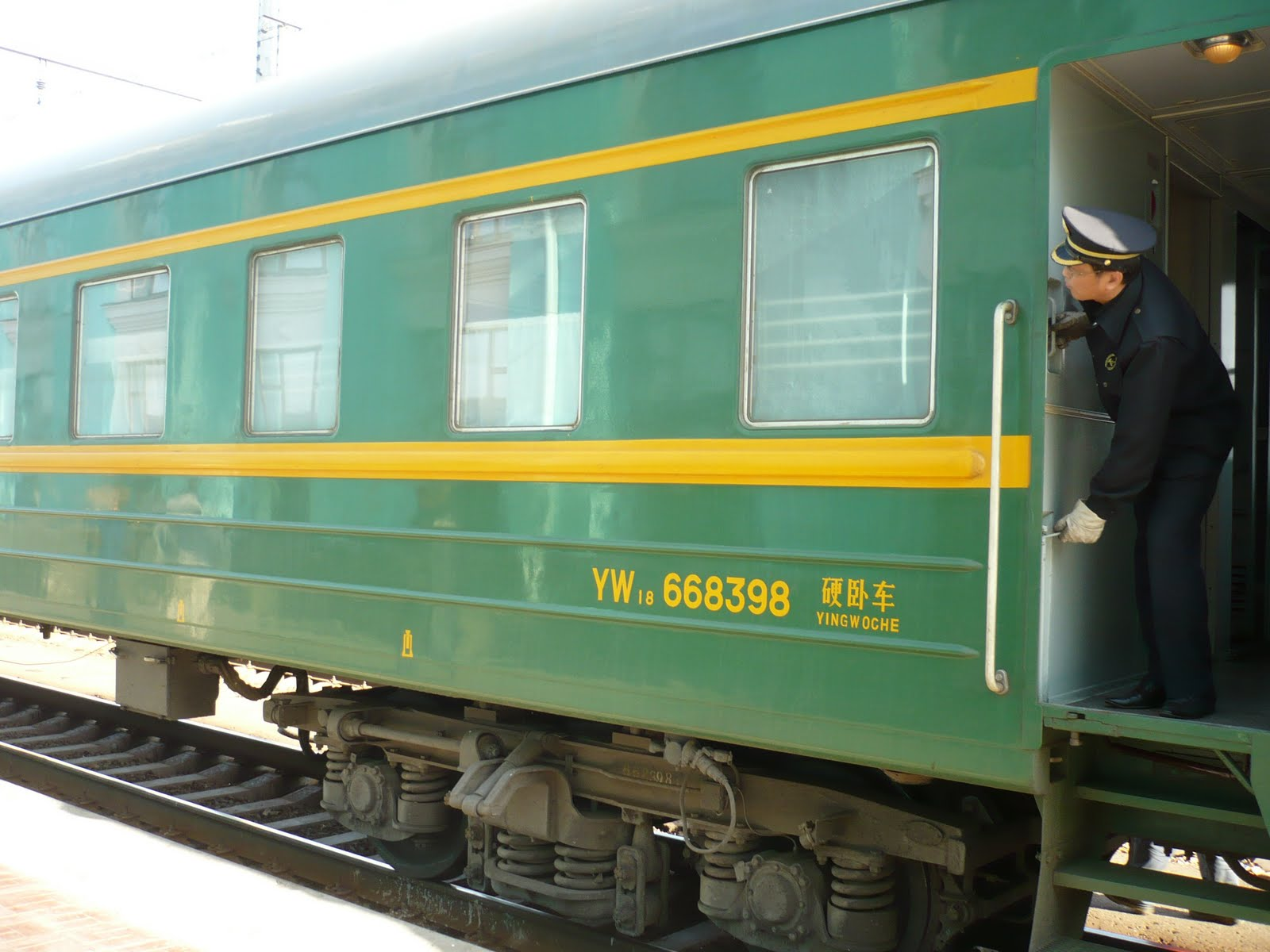 Click here for pictures of Trans Siberian Railway.