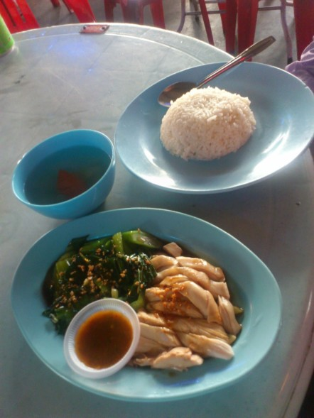 Hainan chicken